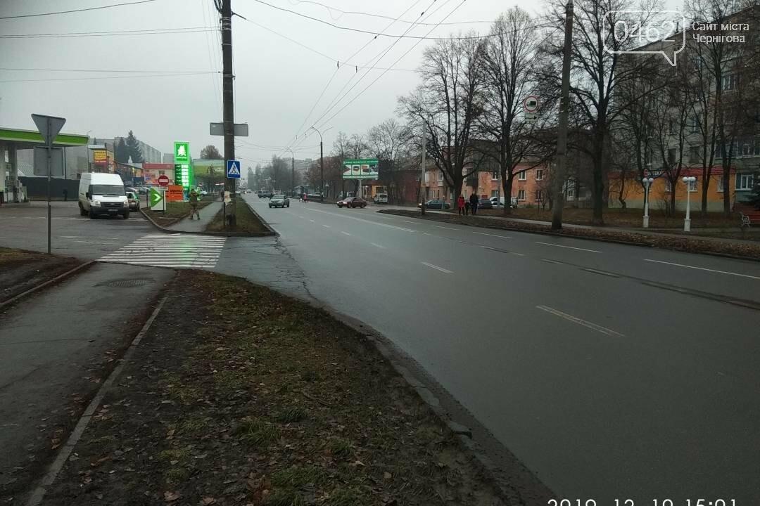 Нові знаки для чернігівських водіїв, фото-2