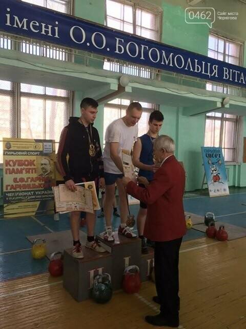 Чернігівець серед переможців Кубку України з гирьового спорту, фото-1