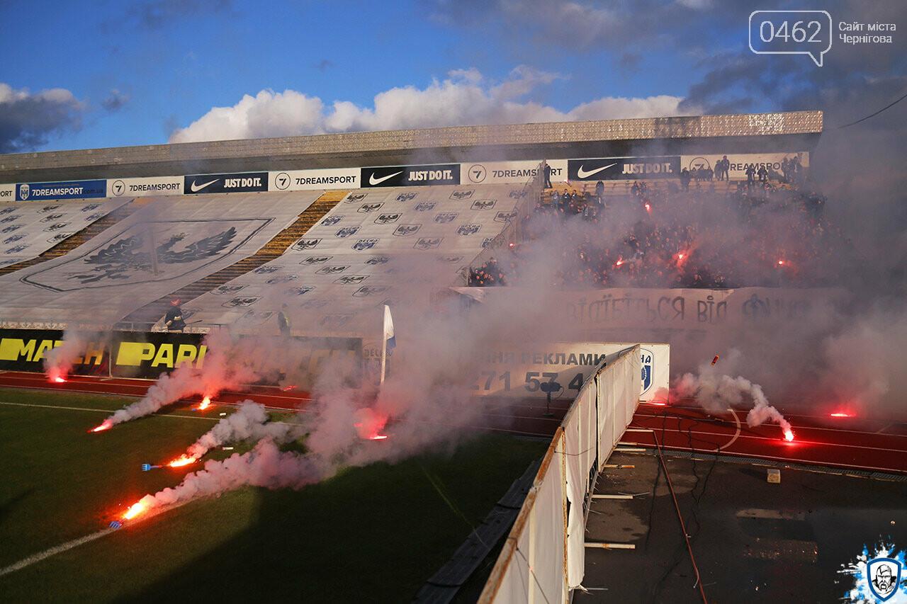 Чернігівська «Десна» наступний домашній матч зіграє без підтримки фанатів, фото-9