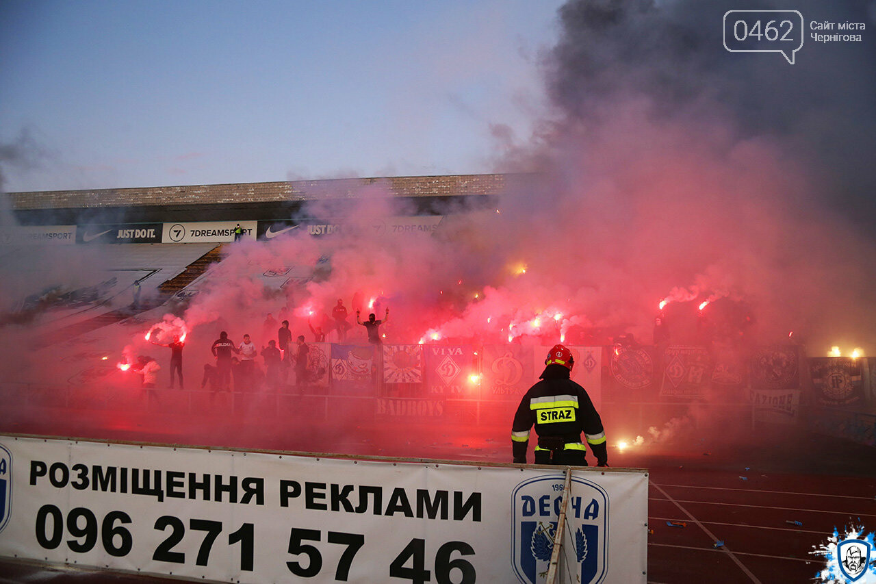 Чернігівська «Десна» наступний домашній матч зіграє без підтримки фанатів, фото-7