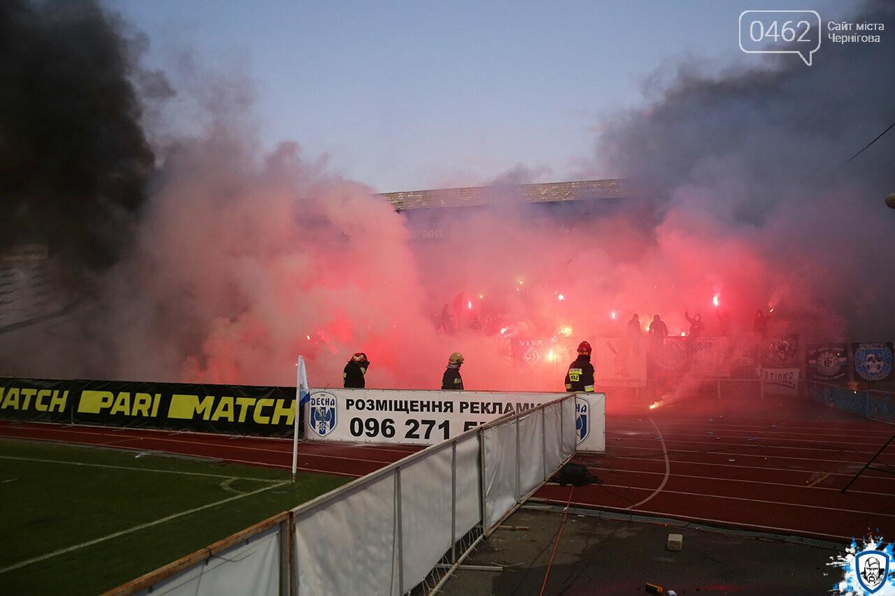 Чернігівська «Десна» наступний домашній матч зіграє без підтримки фанатів, фото-8
