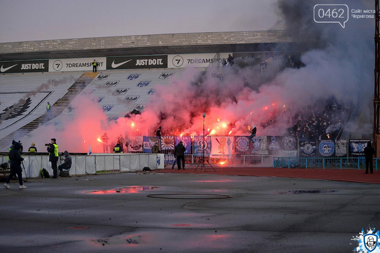 Чернігівська «Десна» наступний домашній матч зіграє без підтримки фанатів, фото-6