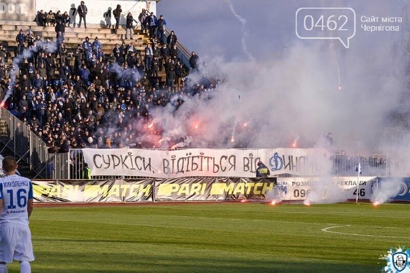 Чернігівська «Десна» наступний домашній матч зіграє без підтримки фанатів, фото-5