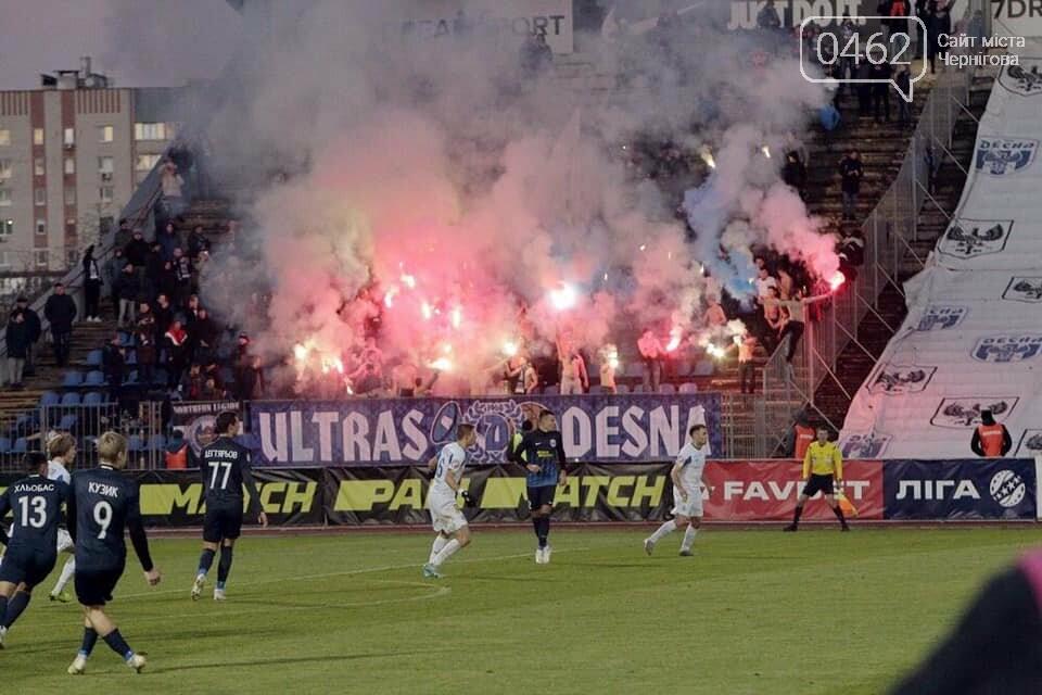 Чернігівська «Десна» наступний домашній матч зіграє без підтримки фанатів, фото-1