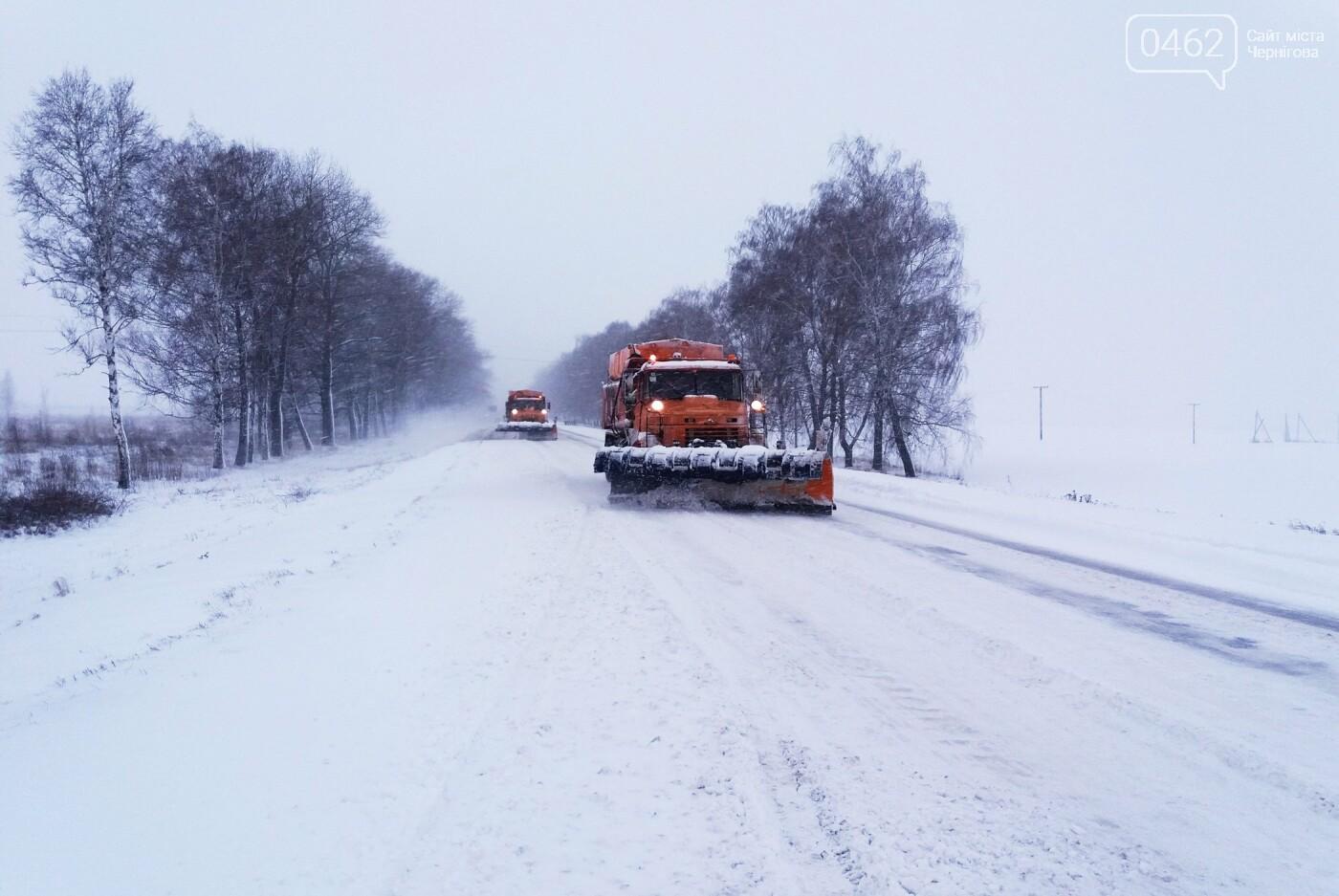 Снігоприбиральні машини на дорогах Чернігівської області не зможуть «ходити наліво», фото-1