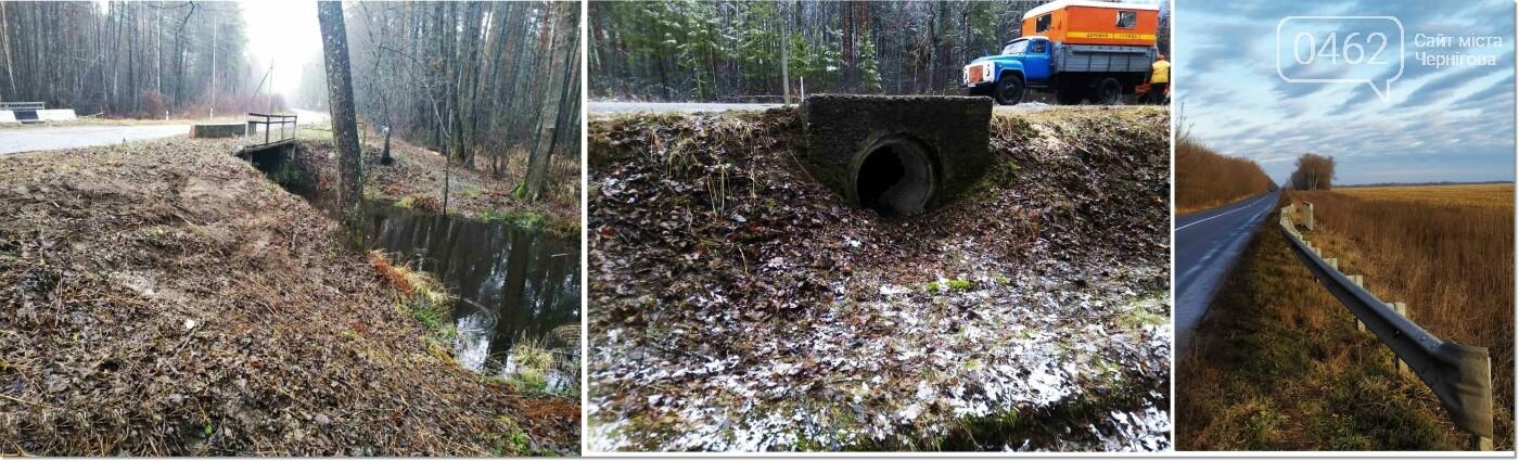 Чернігівські дорожники через теплу зиму змушені рятувати дороги від води, фото-1