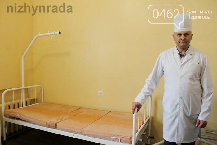 Ніжинська лікарня отримала сучасне медичне обладнання, фото-3