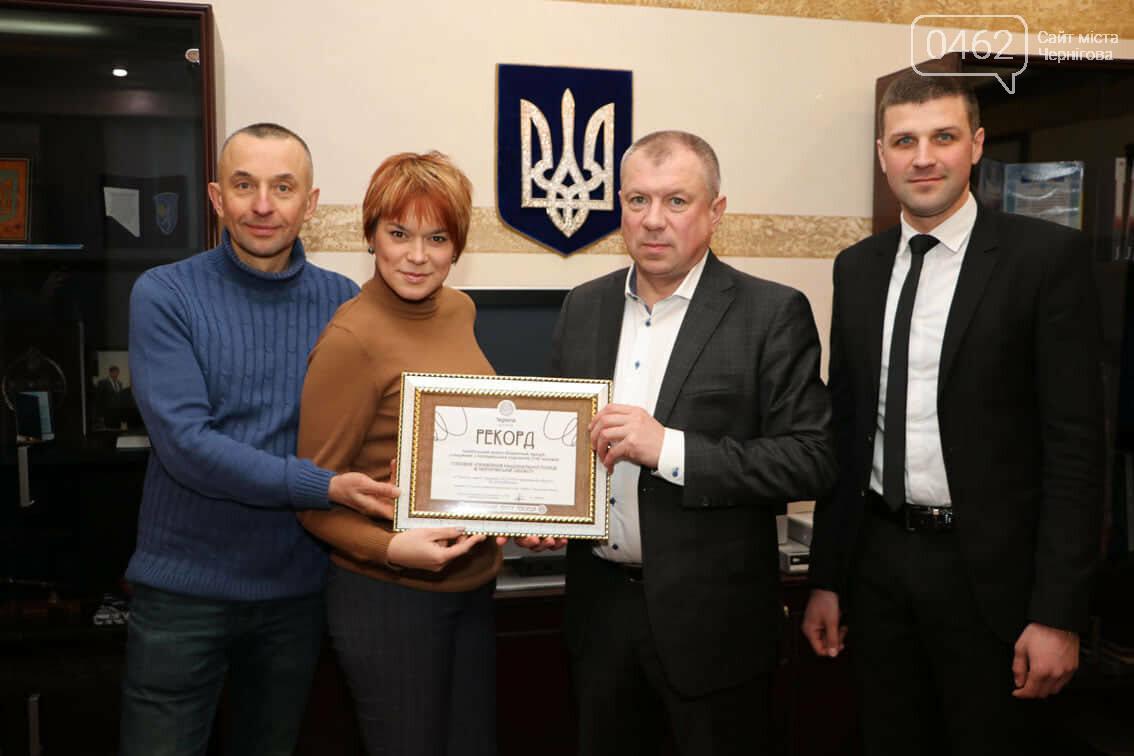 Поліцейські-рекордсмени: у Чернігові встановили черговий міський рекорд, фото-3