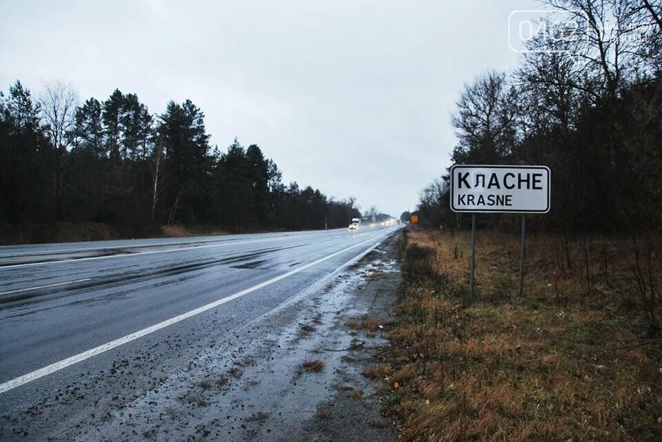Одне з сіл Чернігівщини ненадовго стало «Класним», фото-2