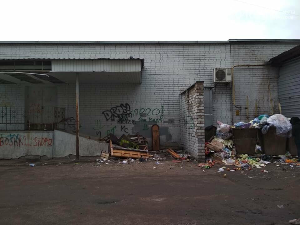 В Чернігові окультурили смітник біля магазину, фото-1