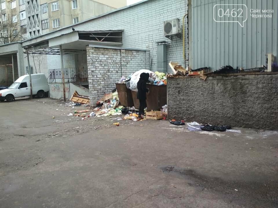 В Чернігові окультурили смітник біля магазину, фото-2