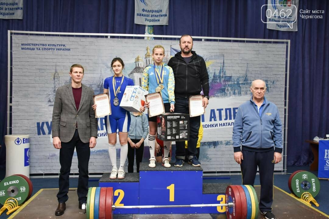 В Чернигове проходят всеукраинские соревнования по тяжелой атлетике , фото-1
