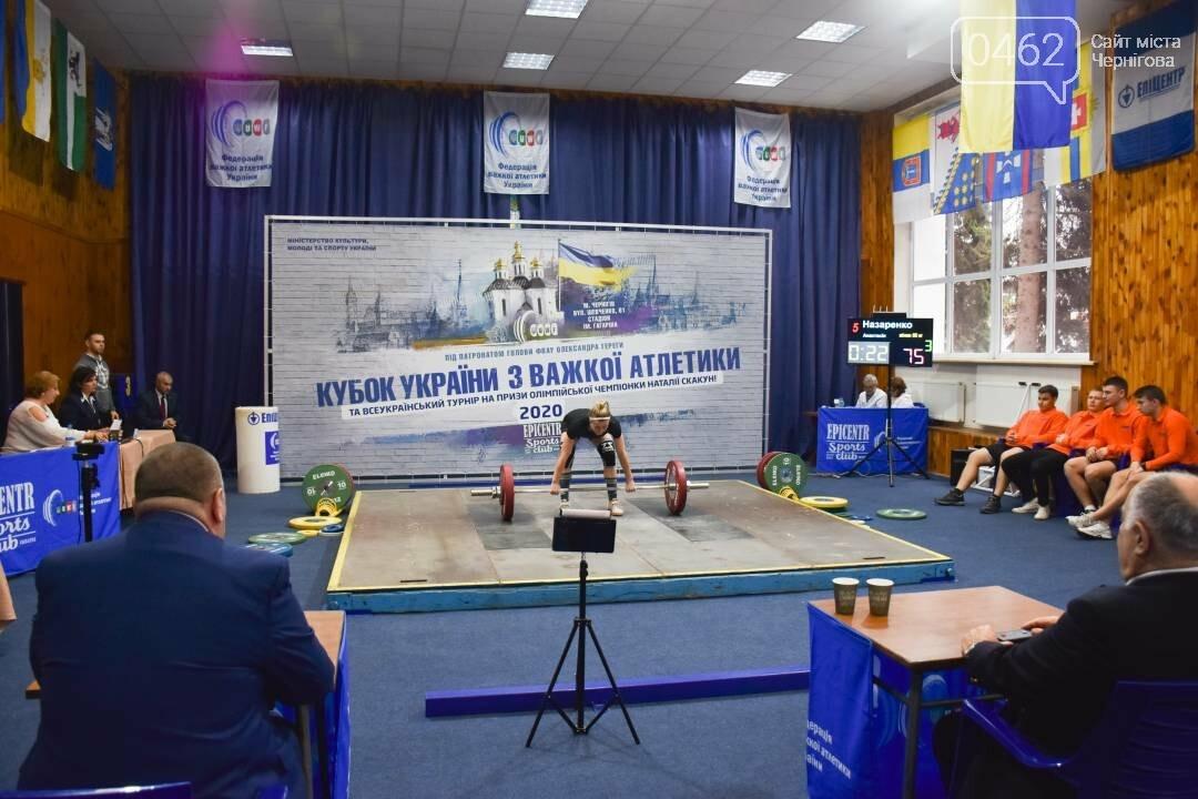 В Чернигове проходят всеукраинские соревнования по тяжелой атлетике , фото-2