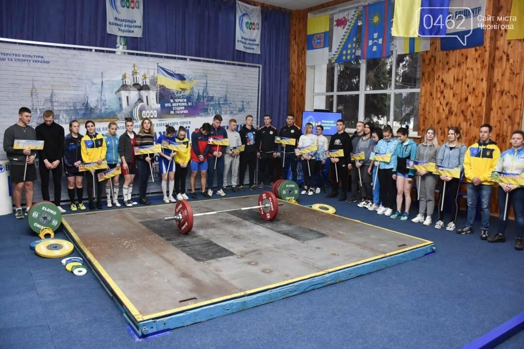 В Чернигове проходят всеукраинские соревнования по тяжелой атлетике , фото-3