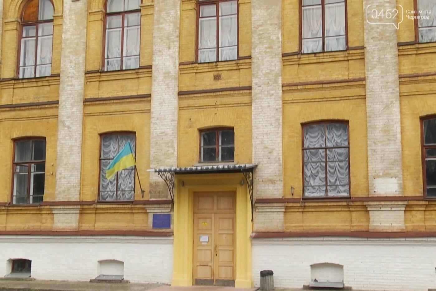 Цьогоріч чернігівські музеї частково відремонтують, фото-2