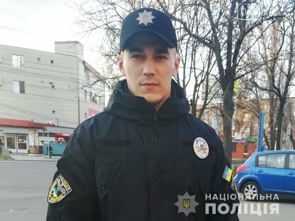 Чернігівський спецпризначенець виграв у всеукраїнських спортивних змаганнях, фото-1