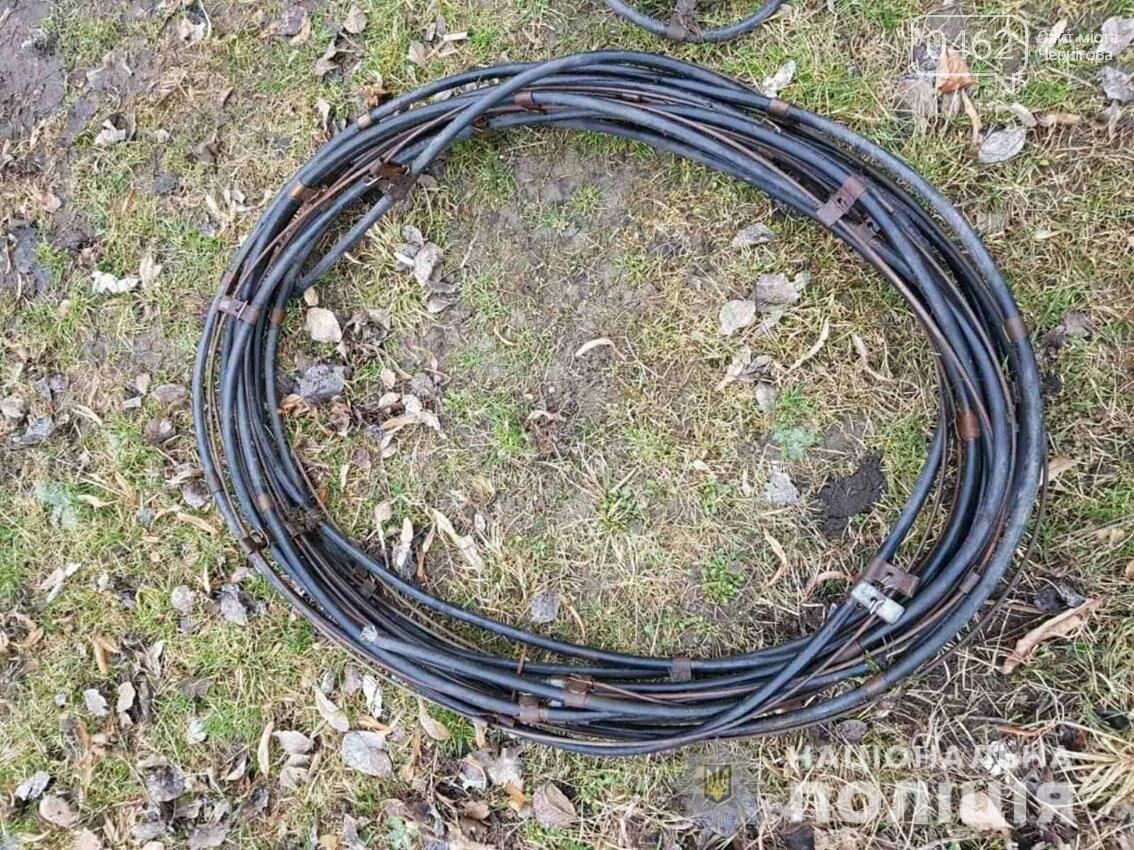Накрали километры: на Черниговщине незаконно присваивали кабель, фото-2