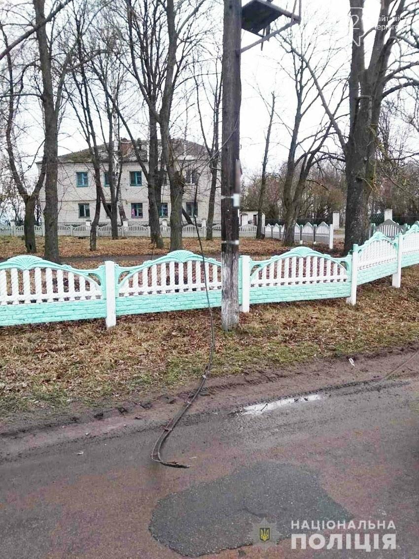 Накрали километры: на Черниговщине незаконно присваивали кабель, фото-1