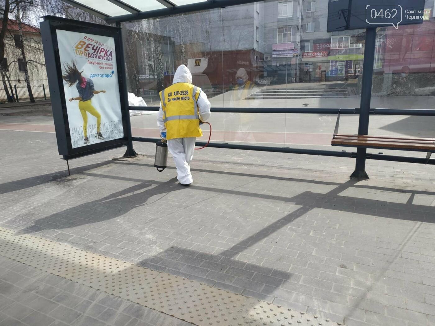 У Чернігові почали дезінфікувати зупинки громадського транспорту, фото-1