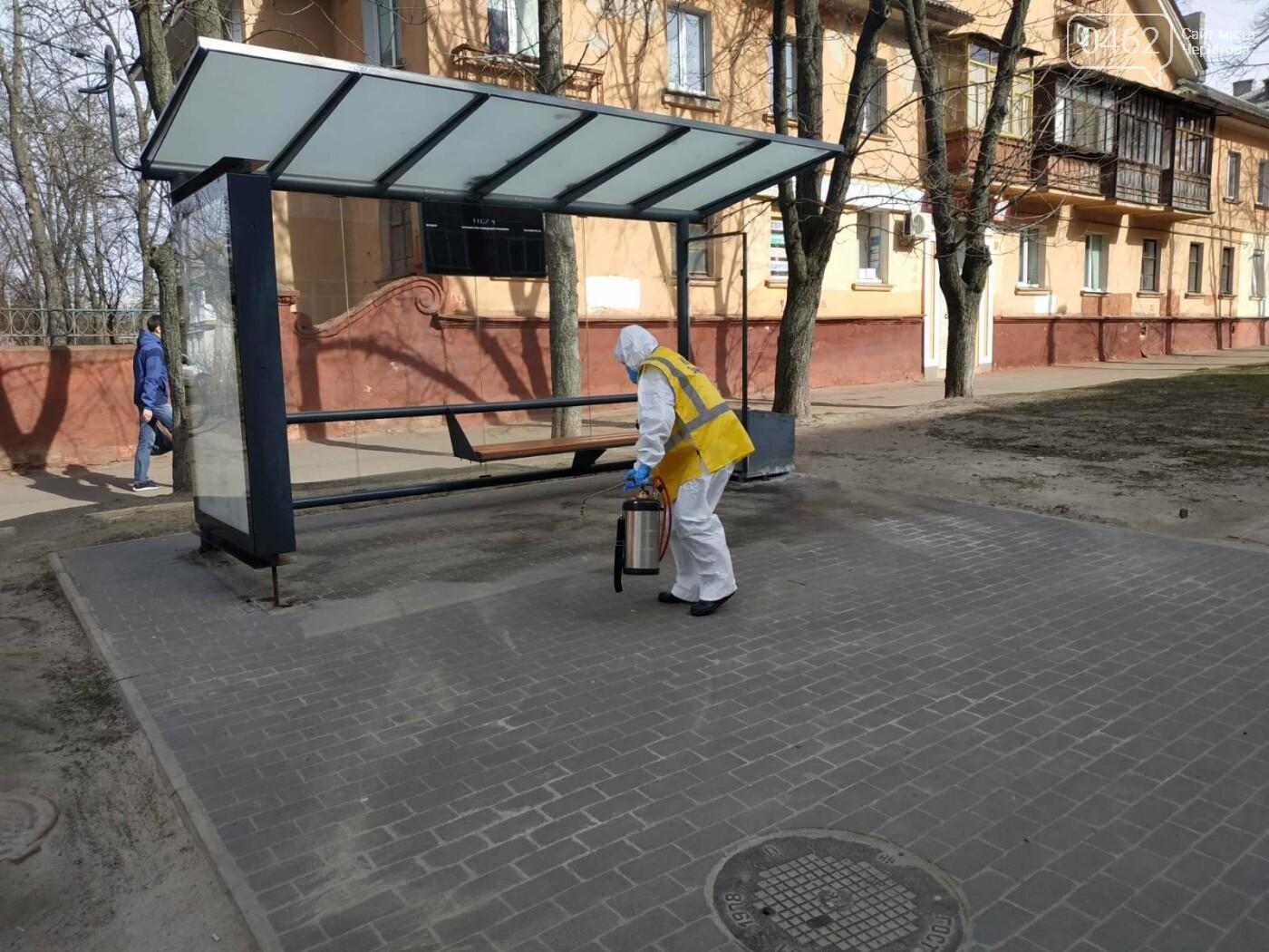 У Чернігові почали дезінфікувати зупинки громадського транспорту, фото-2
