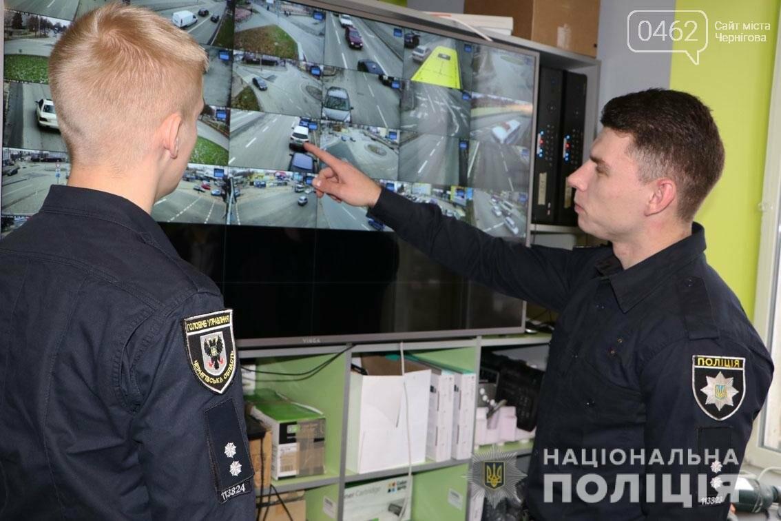 Поліцейські Чернігівщини розкривають третину злочинів за допомогою камер відеоспостереження, фото-1