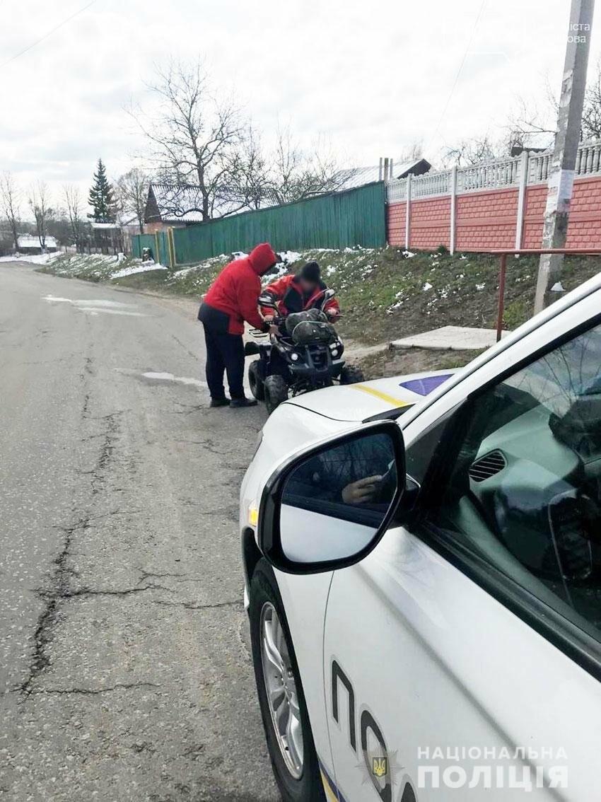 Під Черніговом чоловік напився та сів за кермо квадроцикла: його зупинили патрульні, фото-1