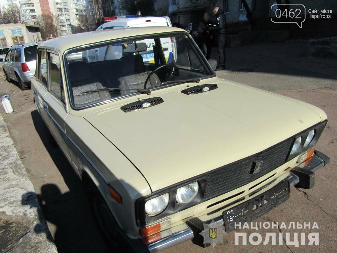 Чернігівські поліцейські знайшли викрадену автівку та затримали підозрюваних, фото-2