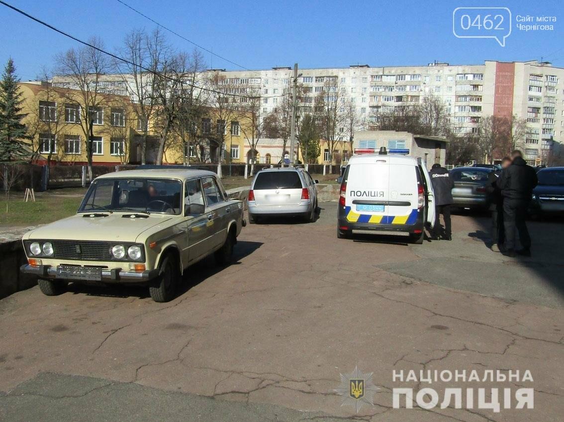 Чернігівські поліцейські знайшли викрадену автівку та затримали підозрюваних, фото-1