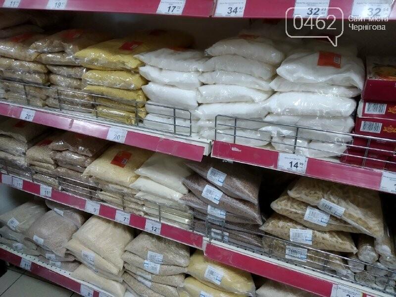 Ціни в Чернігові – угору, ринки закриті, фото-2