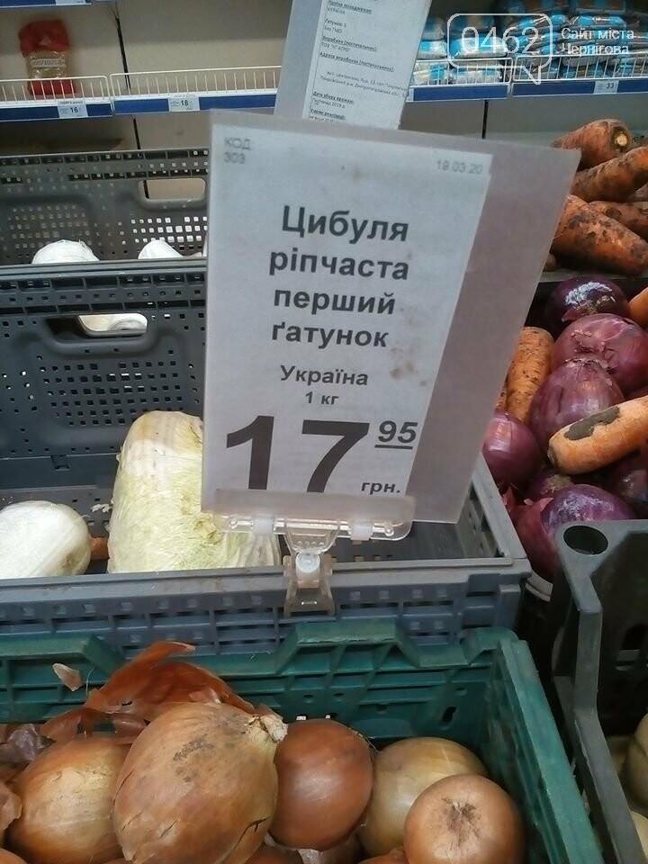 Ціни в Чернігові – угору, ринки закриті, фото-3