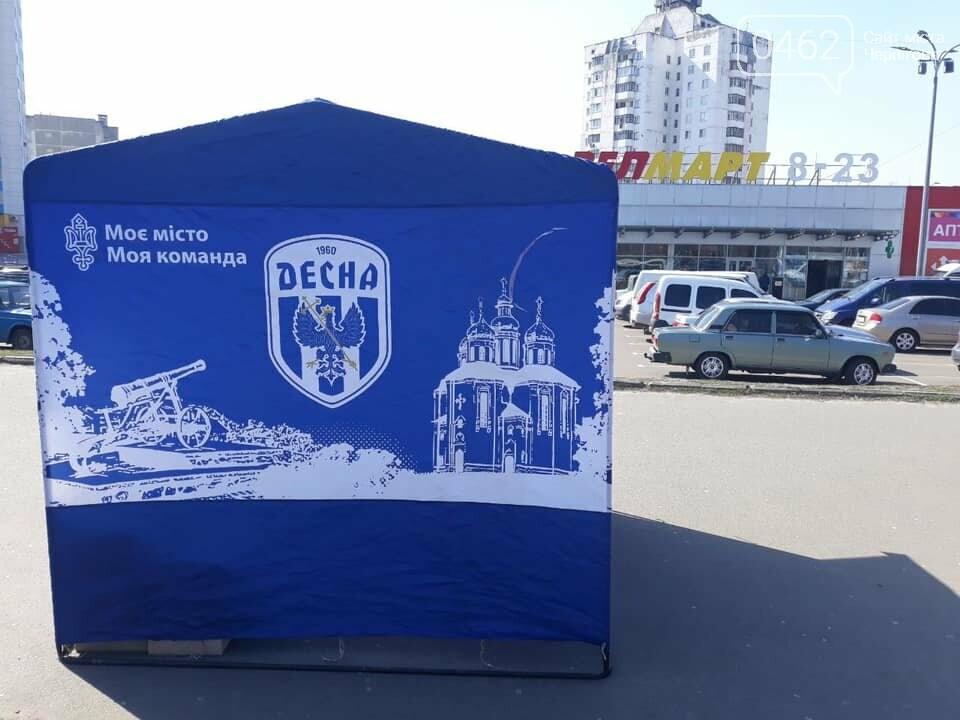 """Чернігівська """"Десна"""" відкриває пункти видачі антисептиків у різних районах міста, фото-1"""