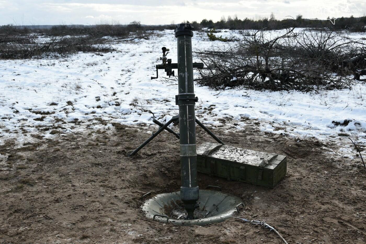 Чернігівські військові випробовують новий міномет «МП-120», фото-2