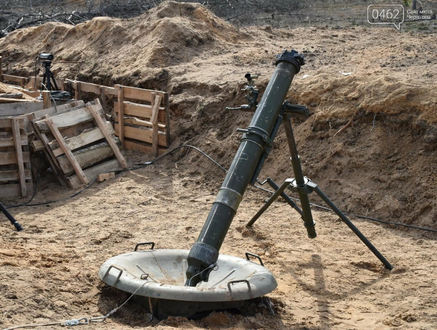 Чернігівські військові випробовують новий міномет «МП-120», фото-1