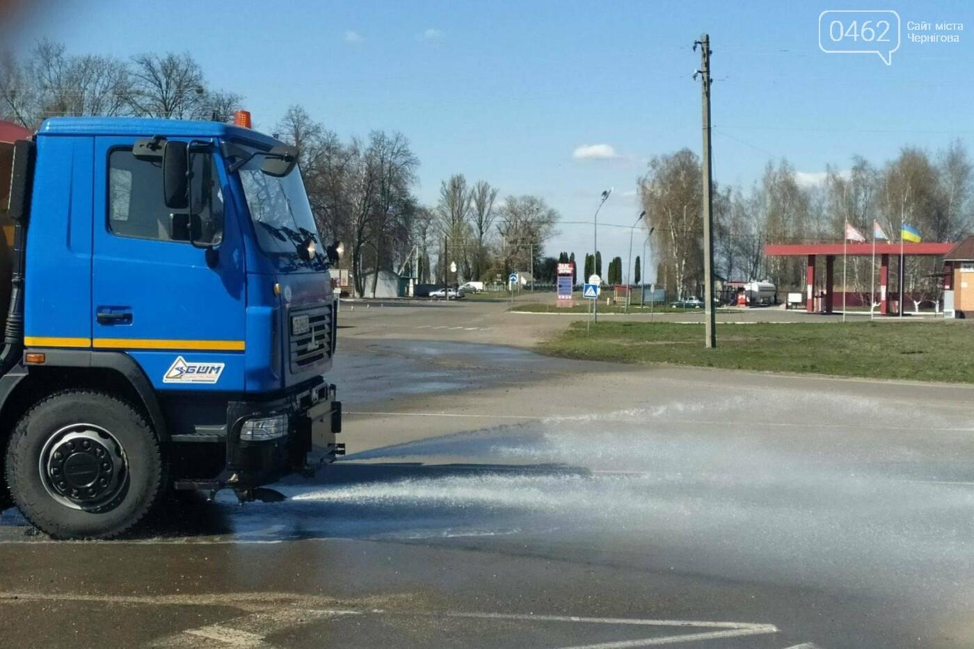 Дезінфекція вулиць. В Чернігівській області вже почали поливати дороги, фото-3