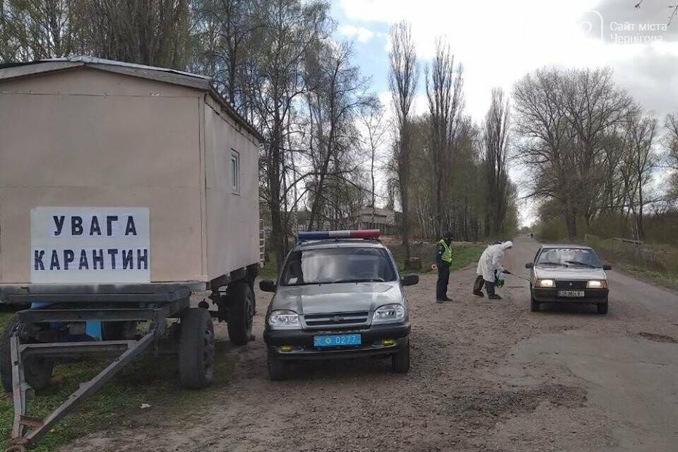 Майже півсотні людей під підозрою: на Чернігівщині визначили новий осередок спалаху коронавірусу, фото-1