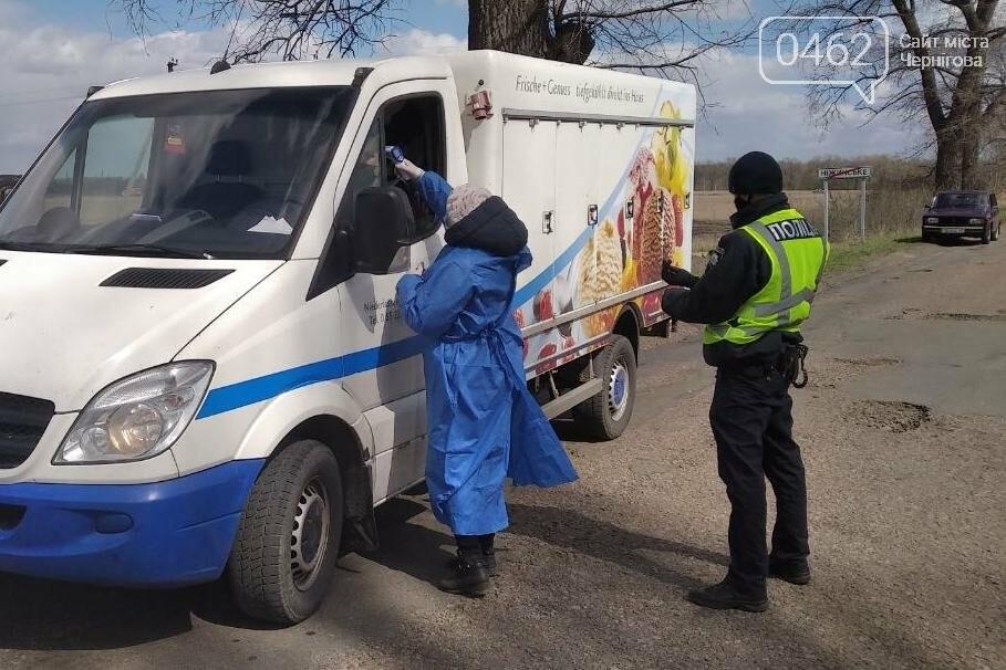 Майже півсотні людей під підозрою: на Чернігівщині визначили новий осередок спалаху коронавірусу, фото-2