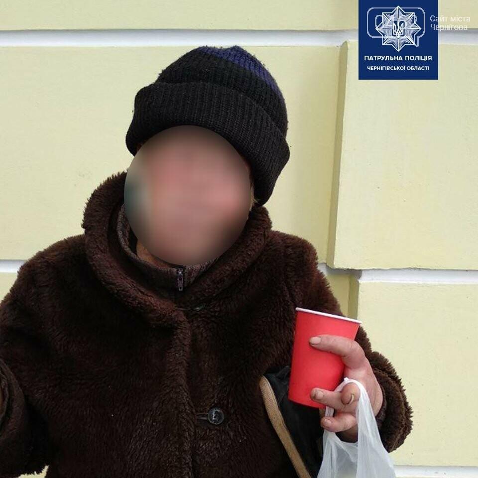 Перебували у розшуку: чернігівські поліцейські затримали двох людей на вулицях міста, фото-1