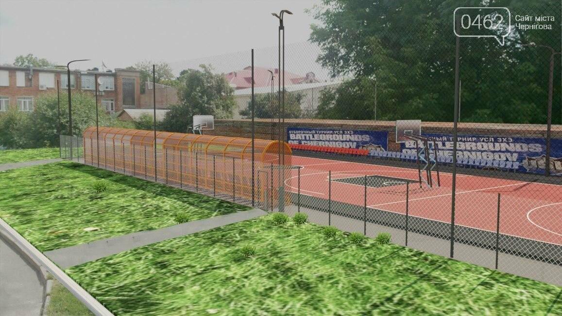 У центрі Чернігова розпочалось будівництво сучасного спортмайданчика за 5 млн грн, фото-6