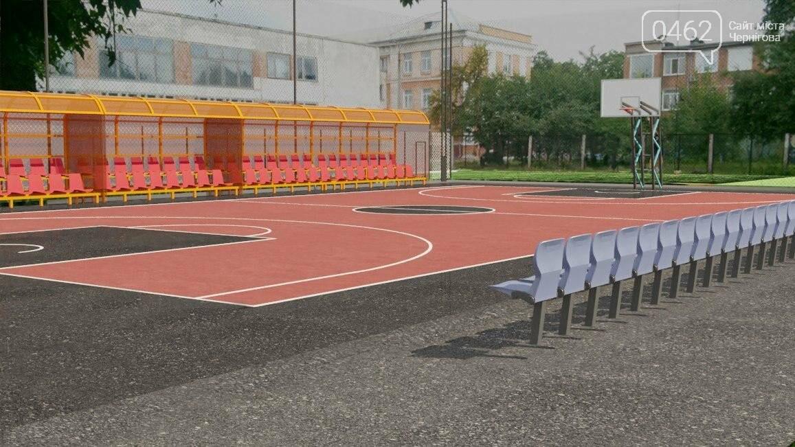 У центрі Чернігова розпочалось будівництво сучасного спортмайданчика за 5 млн грн, фото-1