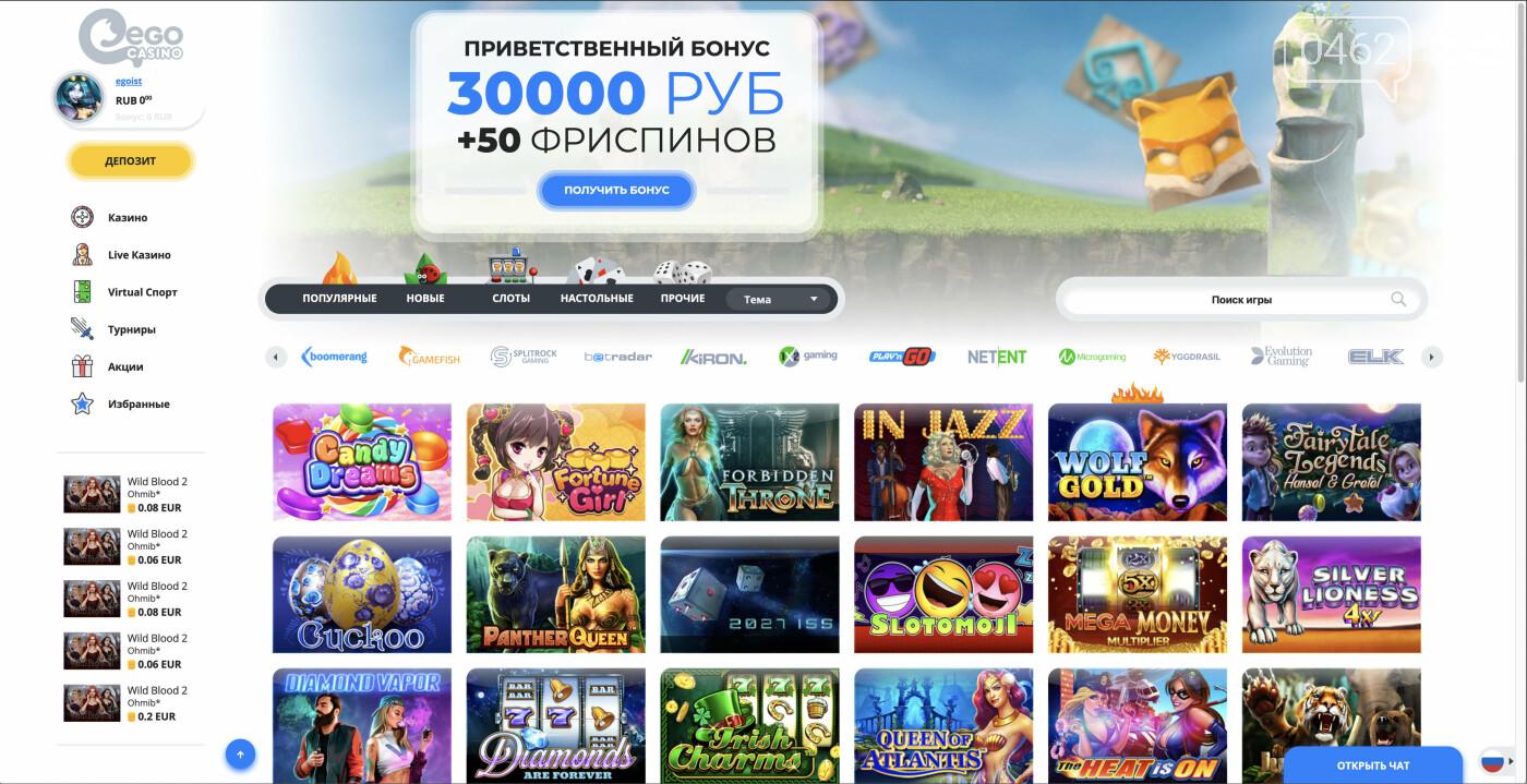 Преимущества игровых автоматов, фото-5