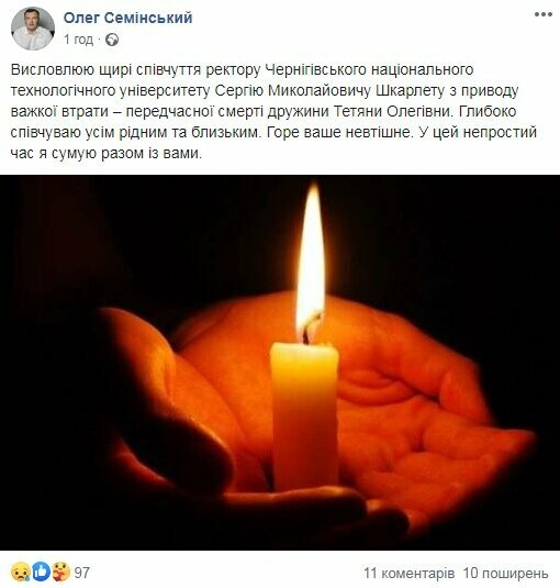 Зеленський, мабуть, до Чернігова не приїде, фото-1