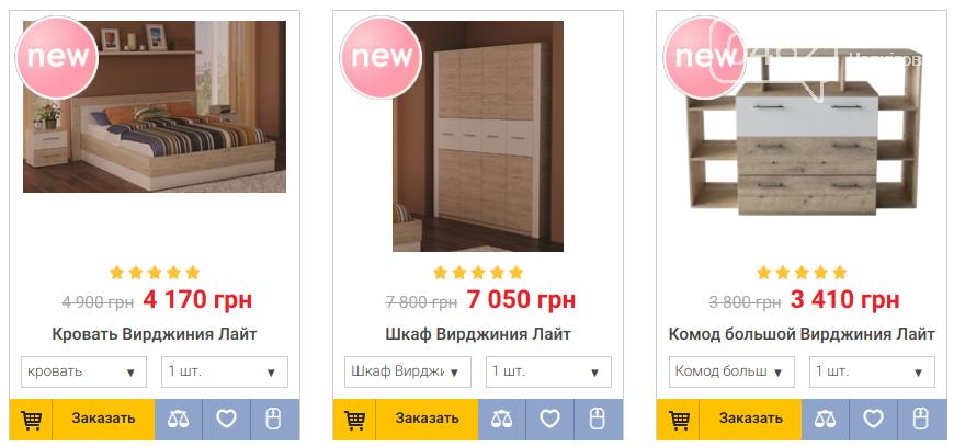 """Меблі з акцією в Чернігові: """"Мої меблі"""" оголосила про співпрацю з топ фабриками, фото-7"""