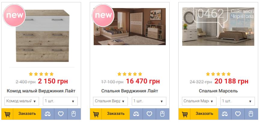 """Меблі з акцією в Чернігові: """"Мої меблі"""" оголосила про співпрацю з топ фабриками, фото-6"""