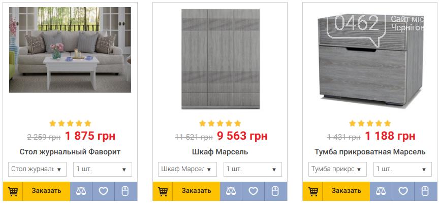"""Меблі з акцією в Чернігові: """"Мої меблі"""" оголосила про співпрацю з топ фабриками, фото-5"""