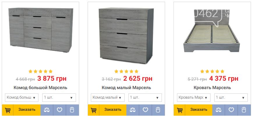"""Меблі з акцією в Чернігові: """"Мої меблі"""" оголосила про співпрацю з топ фабриками, фото-4"""
