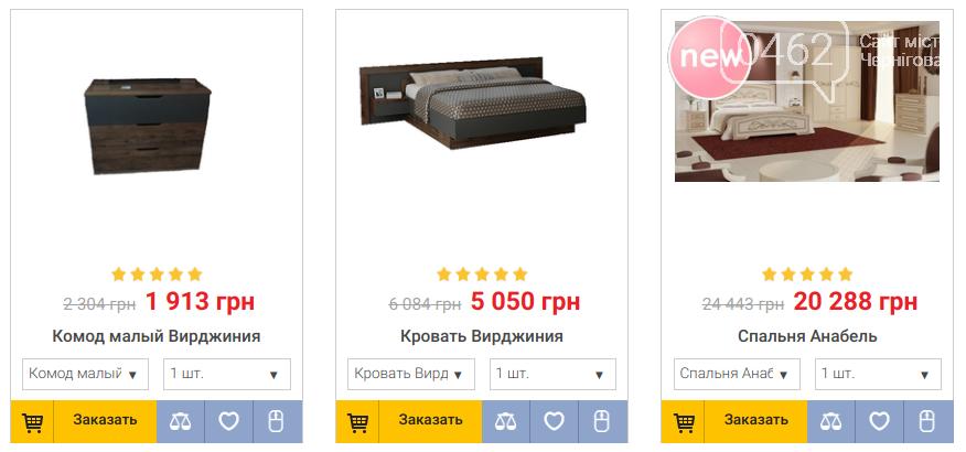 """Меблі з акцією в Чернігові: """"Мої меблі"""" оголосила про співпрацю з топ фабриками, фото-3"""