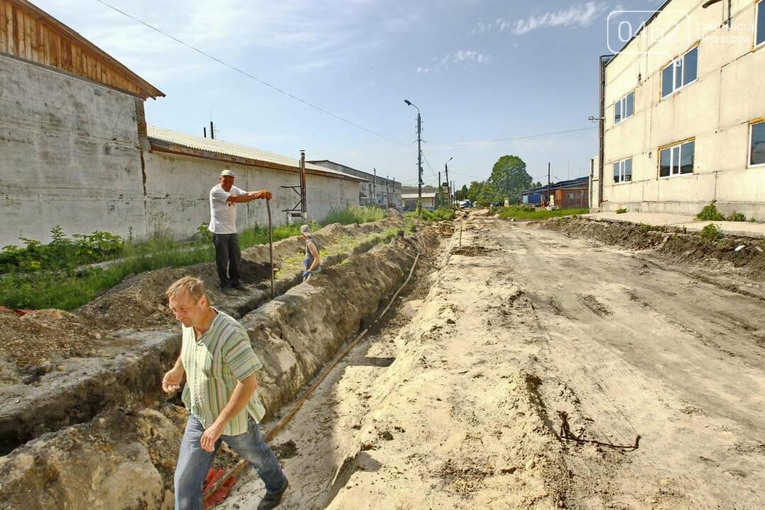 У Чернігові почали будувати дорогу на Шерстянку, фото-1