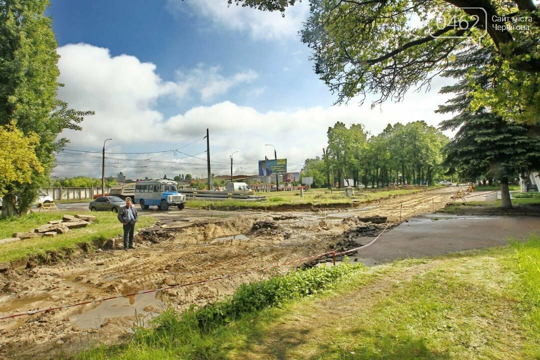 У Чернігові почали будувати дорогу на Шерстянку, фото-2