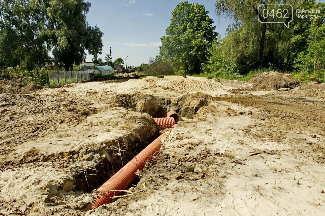 У Чернігові почали будувати дорогу на Шерстянку, фото-8