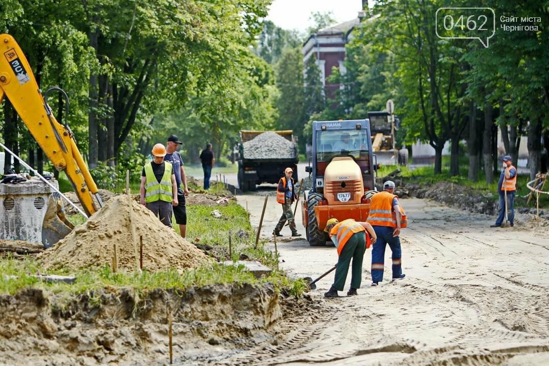 У Чернігові почали будувати дорогу на Шерстянку, фото-5